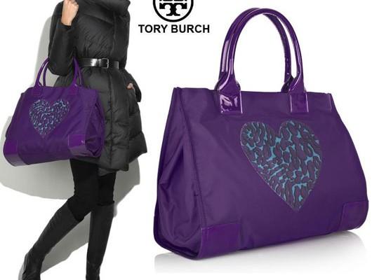 Практичная сумка для модной девушки