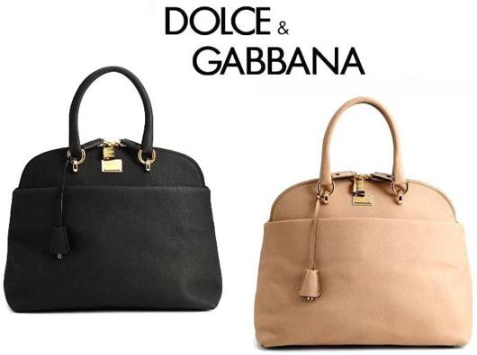 Культовая сумка от D&G