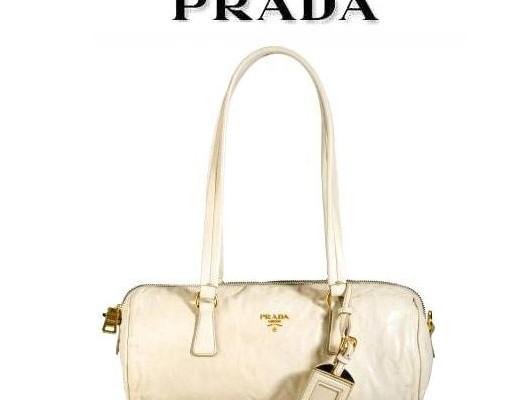 Сумка на все случаи жизни от Prada