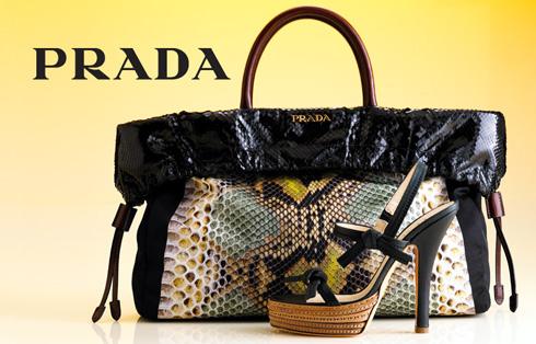 И снова экзотика от Prada!