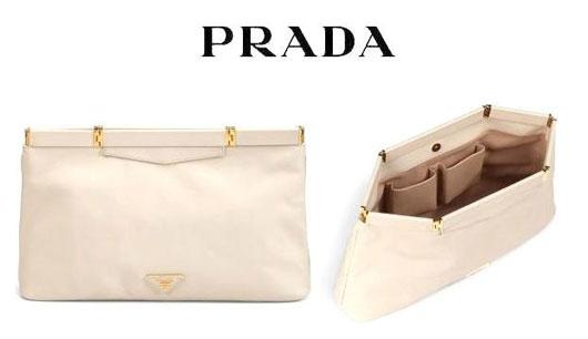 Скромность от Prada